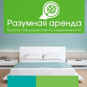 Аренда квартир и офисов Орехово-Зуево