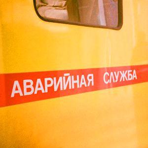 Аварийные службы Орехово-Зуево