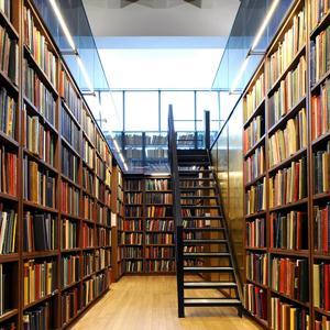 Библиотеки Орехово-Зуево