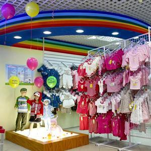 Детские магазины Орехово-Зуево