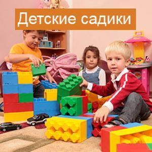 Детские сады Орехово-Зуево