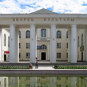 Дворцы и дома культуры Орехово-Зуево
