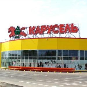 Гипермаркеты Орехово-Зуево