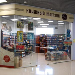 Книжные магазины Орехово-Зуево