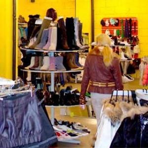 Магазины одежды и обуви Орехово-Зуево