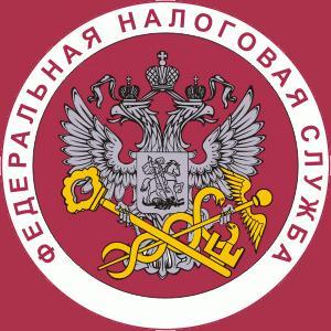 Налоговые инспекции, службы Орехово-Зуево