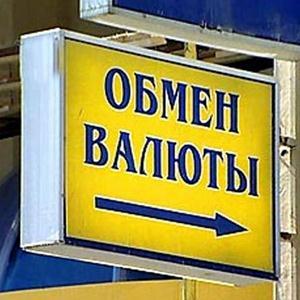Обмен валют Орехово-Зуево
