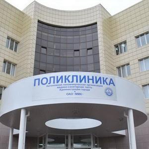 Поликлиники Орехово-Зуево