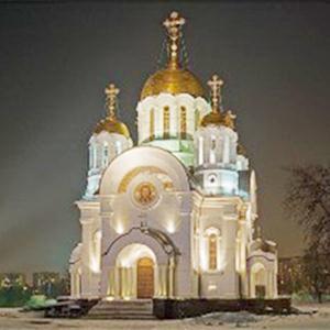 Религиозные учреждения Орехово-Зуево