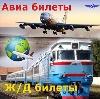 Авиа- и ж/д билеты в Орехово-Зуево