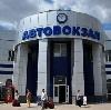 Автовокзалы в Орехово-Зуево
