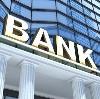 Банки в Орехово-Зуево