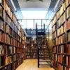 Библиотеки в Орехово-Зуево
