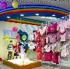 Детские магазины в Орехово-Зуево