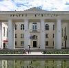 Дворцы и дома культуры в Орехово-Зуево