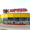 Гипермаркеты в Орехово-Зуево