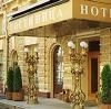 Гостиницы в Орехово-Зуево