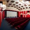 Кинотеатры в Орехово-Зуево