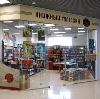 Книжные магазины в Орехово-Зуево
