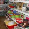Магазины хозтоваров в Орехово-Зуево