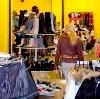 Магазины одежды и обуви в Орехово-Зуево
