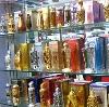 Парфюмерные магазины в Орехово-Зуево