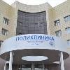 Поликлиники в Орехово-Зуево