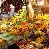Рынки в Орехово-Зуево