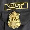 Судебные приставы в Орехово-Зуево