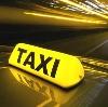Такси в Орехово-Зуево