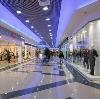 Торговые центры в Орехово-Зуево