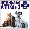 Ветеринарные аптеки в Орехово-Зуево