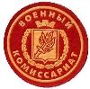 Военкоматы, комиссариаты в Орехово-Зуево