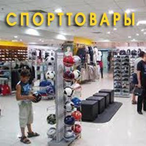 Спортивные магазины Орехово-Зуево
