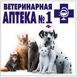 Ветеринарные аптеки Орехово-Зуево